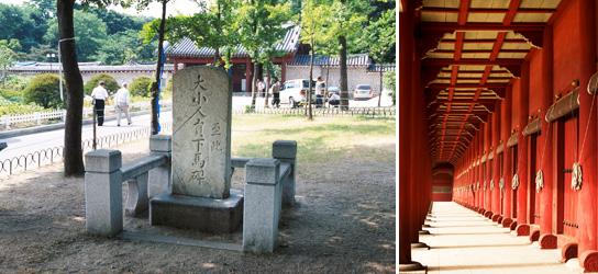 下马碑(左图)和宗庙正殿的立柱
