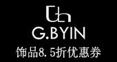 韩国旅游发展局为Visitkorea会员们提供的[G.BYIN]饰品8.5折优惠券