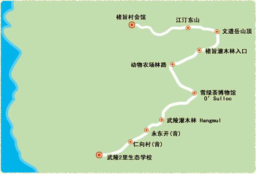 韩国代表性的徒步游路线 济州olle_路线14-1:韩国旅游