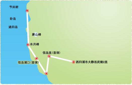 韩国代表性的徒步游路线 济州小路(jeju olle)>