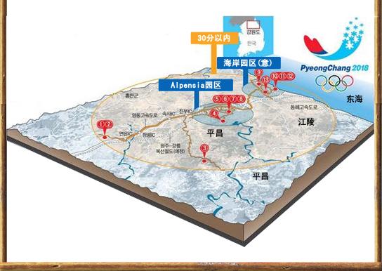 平昌当选2018冬季奥运会的举办地,大展韩国江原道的无限魅力!