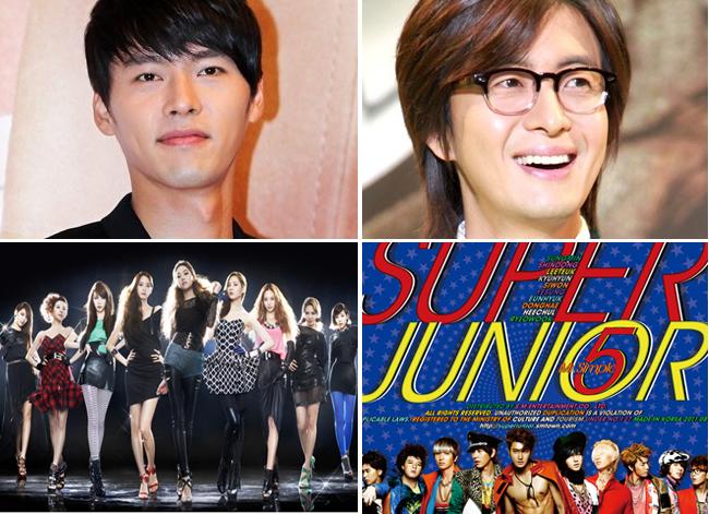 visitkorea 会员选出的代表韩国四季的韩流明星