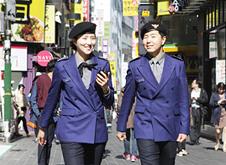 韩国旅游警察