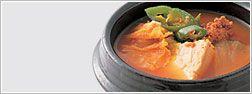 韓國飲食 : 砂鍋