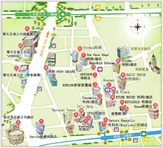 韩国济州岛乐天地图