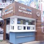 南大門旅遊諮詢中心1