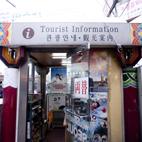 南大門旅遊諮詢中心 2