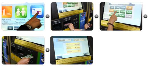 地鐵站內交通卡加值機使用說明