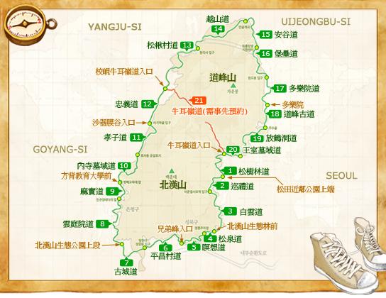 首尔观光地图中文版