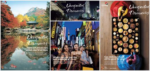 韓國觀光公社的'2008年全球行銷活動'獲亞太旅行協會(PATA) 最優秀行銷獎