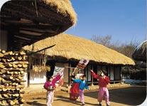 韓國民俗村