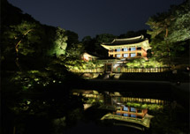 Cheongdeokgung Palace Nighscape
