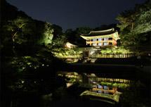 Cheongdeokgung Palace Nighscape