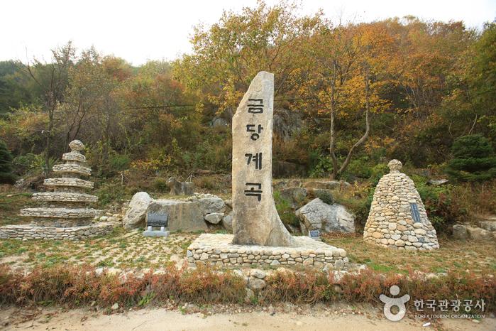 Tal Geumdanggyegok (금당계곡)
