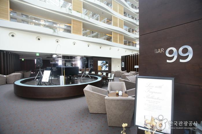 Haevichi Hotel & Resort