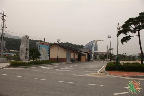 Angseong Hot Springs...