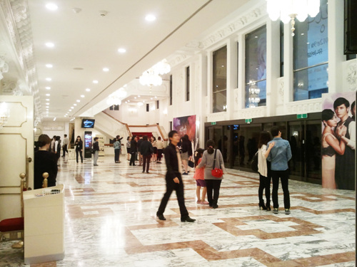 Universal Arts Center (유니버셜아트센터)