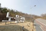 서울 시내에서 즐길 수 있는 도시캠핑