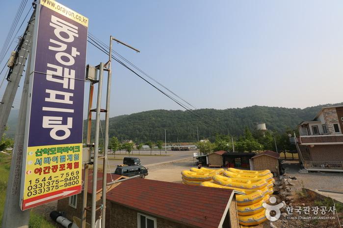 Rivière de rafting de Donggang