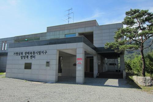 가평삼회 생태복원지구 사진2