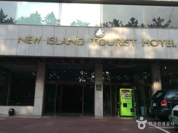 New Island Tourist Hotel (뉴아일랜드 관광호텔)