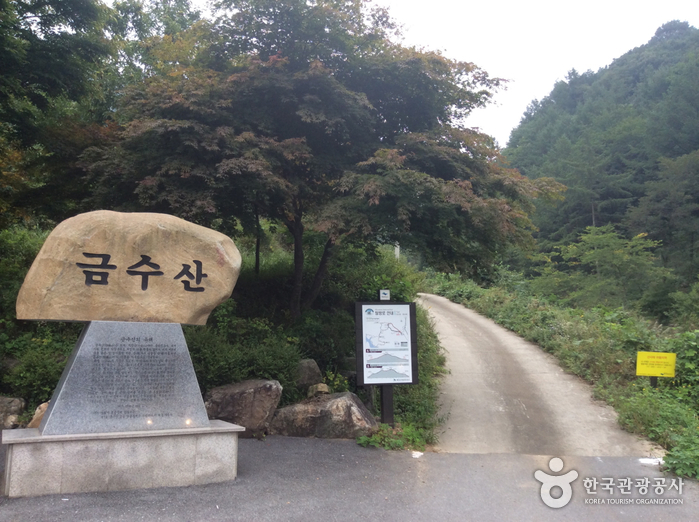 Geumsusan Mountain (금수산)