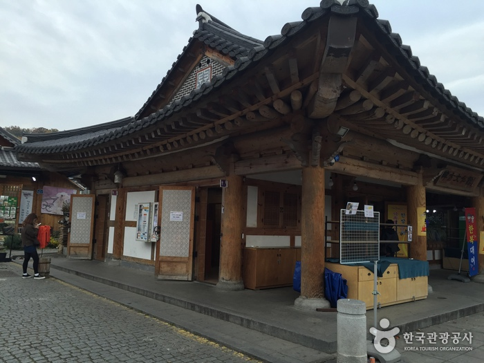 전주한방문화센터