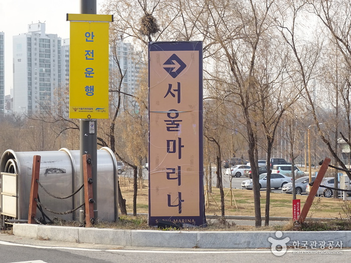 Яхт-клуб Seoul Marina8
