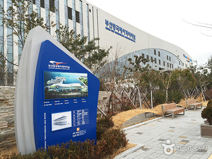 Internationales Passagierterminal am Hafen Busanhang (부산항 국제여객터미널)