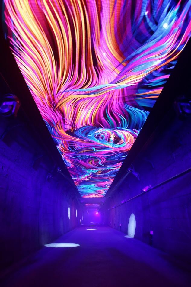 수양개빛터널에서 펼쳐지는 미디어 아트