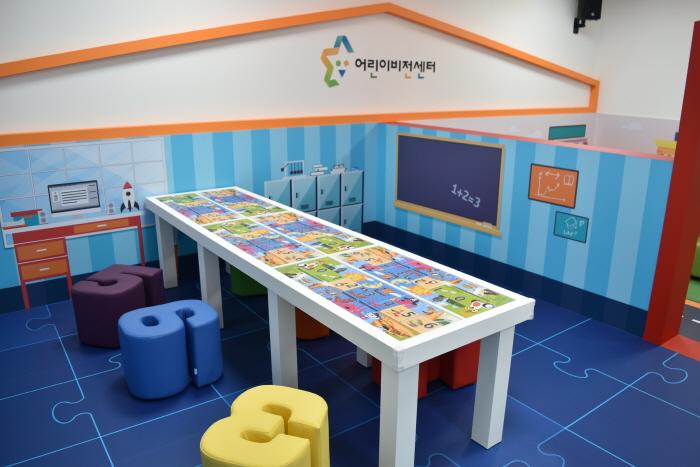 남양주 어린이비전센터