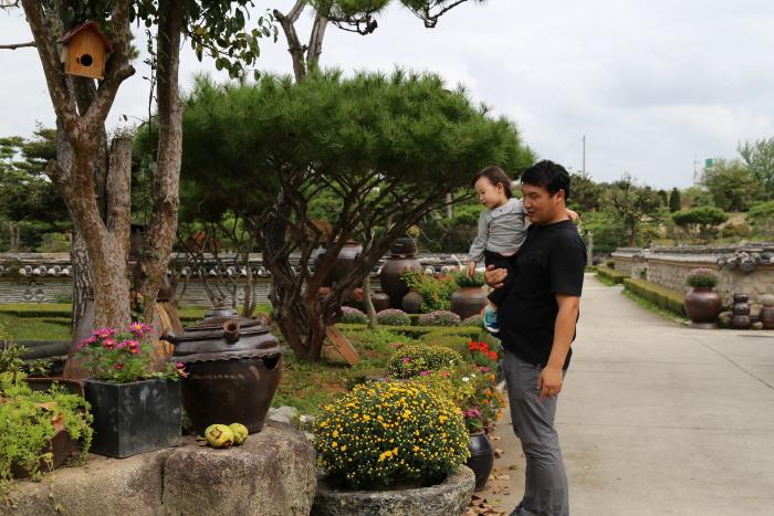 고스락 정원