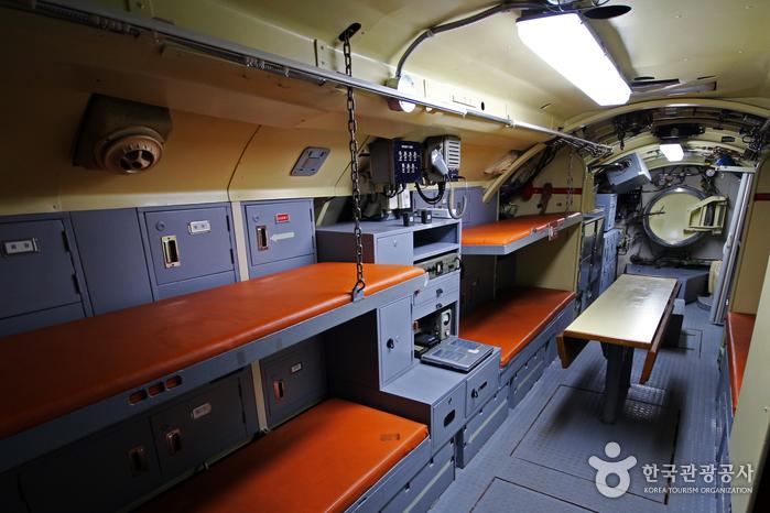 잠수함 내부 모습