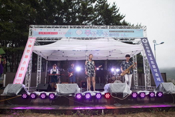 주섬주섬 음악회 '밤이빛나는 섬' 2018  사진3