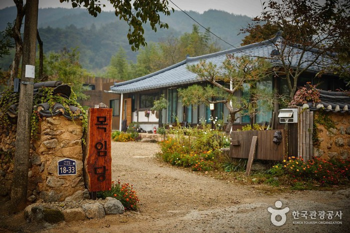 Mokimdang [Korea Quality] / 목임당 [한국관광 품질인증/Korea Quality]