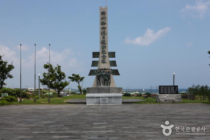 Музей ныряльщиц острова Чечжудо14