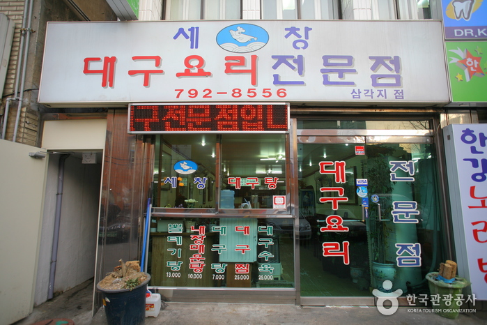 Sechang鱈魚湯<br>(세창대구탕)