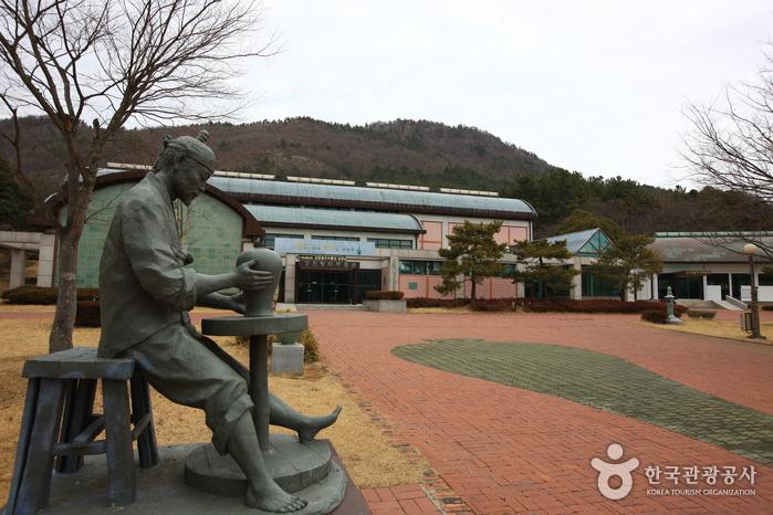 康津 高麗青磁博物館(강진 고려청자박물관)