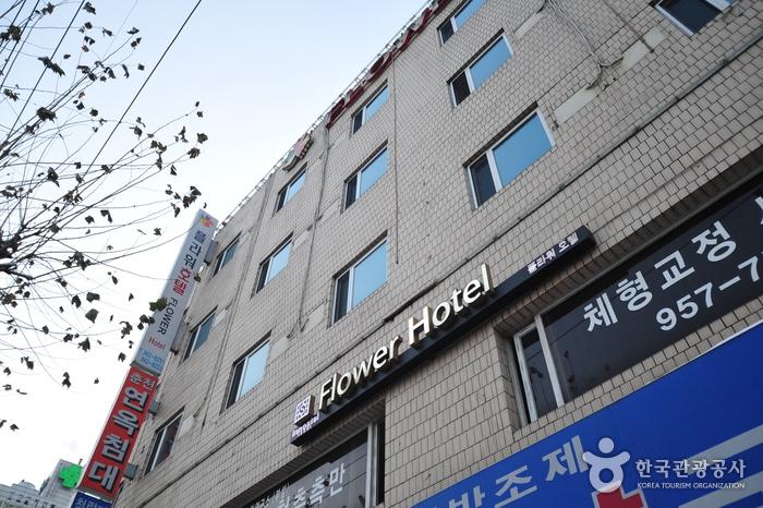 Flower Hotel (플라워호텔)