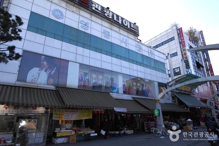 Рынок Ёндон в Сувоне (수원 영동시장)