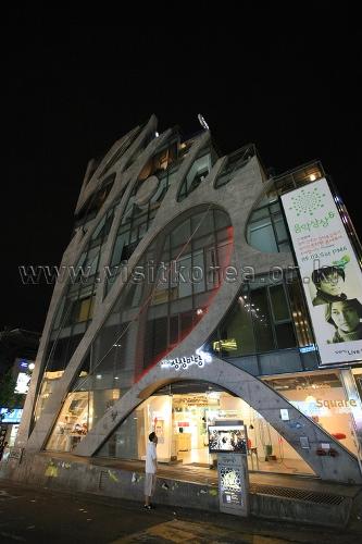 KT&G Sangsangmadang Hongdae (KT&G 상상마당 홍대)
