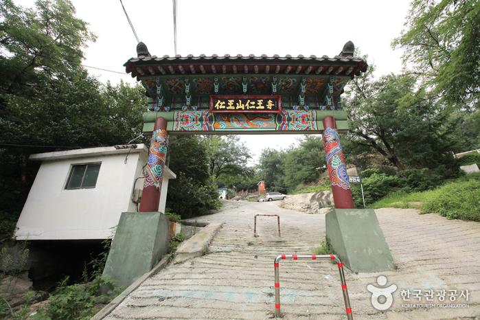 Inwangsa Temple (인왕사 (서울))