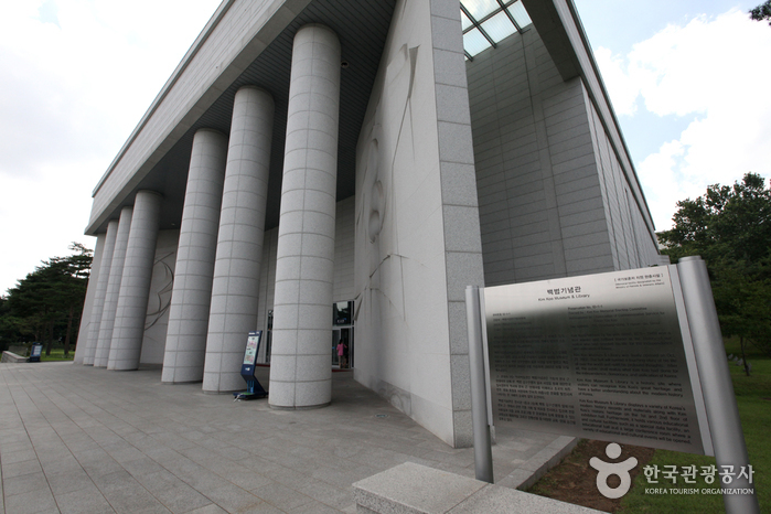 Kim Koo Museum & Lib...