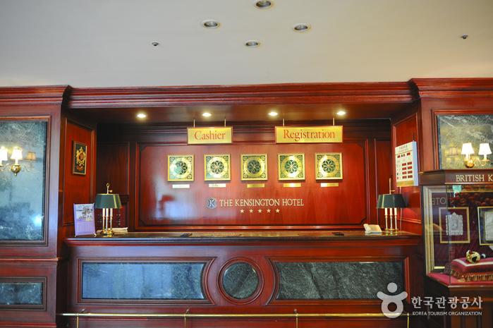 ケンシントンホテル雪岳(켄싱턴호텔 설악)