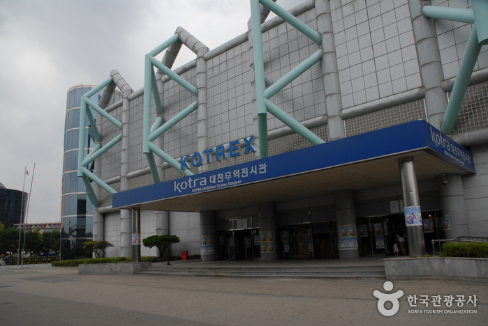 KOTREX (KOTRA Exhibition Center, Daejeon) ()