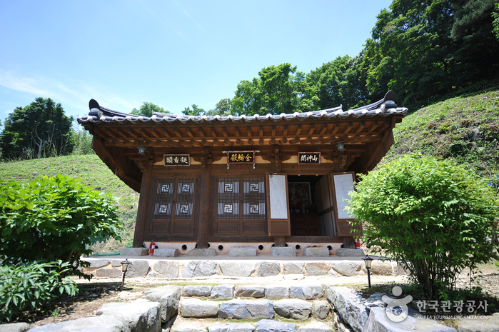Munsusa Temple (Gochang) 문수사 (고창)