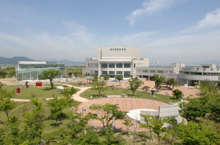 Eulsukdo Cultural Center (을숙도문화회관)