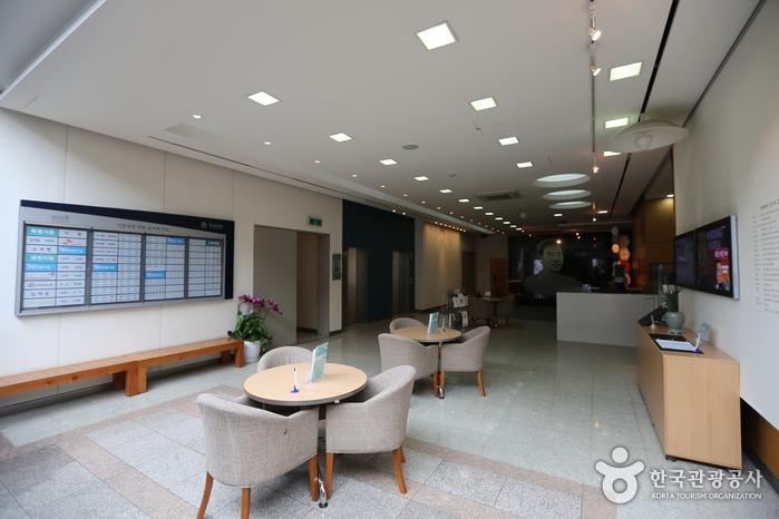金大中図書館(김대중도서관)