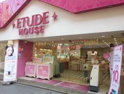 Etude House - Myeong-dong No.2 Branch (에뛰드하우스 명동2호점)