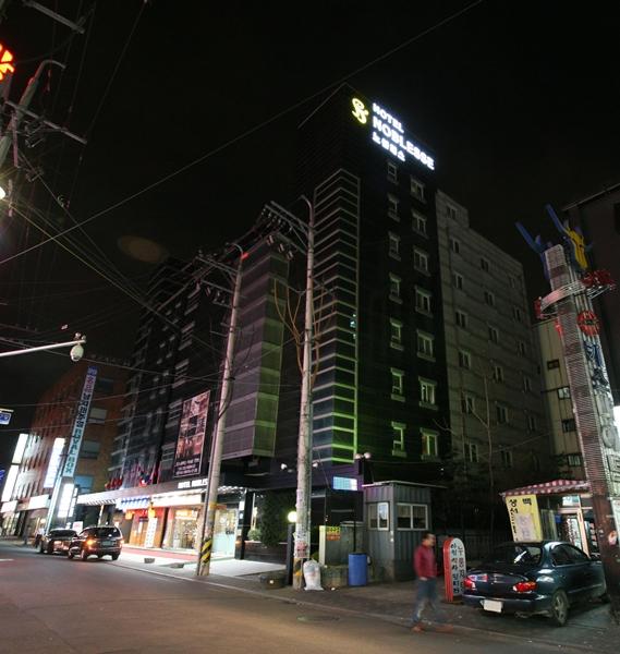 Merdien Hotel - Goodstay (메르디앙 호텔 [우수숙박시설 굿스테이])